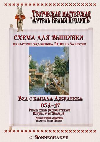 http://images.vfl.ru/ii/1507743220/3a9d3820/18955802_m.jpg
