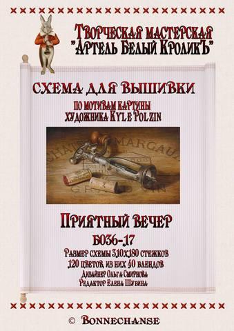 http://images.vfl.ru/ii/1507743328/389c877c/18955826_m.jpg