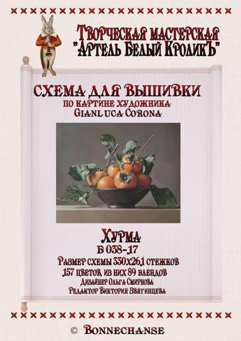 http://images.vfl.ru/ii/1507743425/546e12b9/18955840_m.jpg