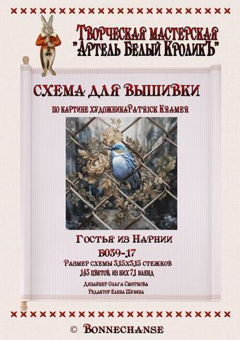 http://images.vfl.ru/ii/1507743466/775c1d3f/18955844_m.jpg