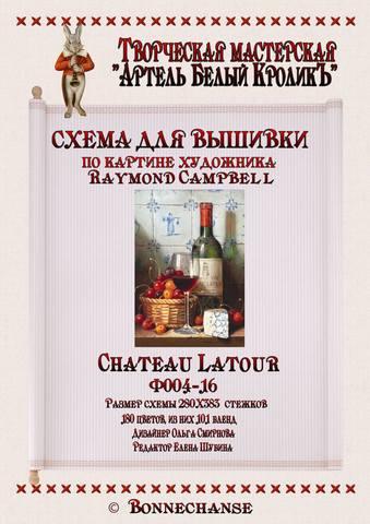 http://images.vfl.ru/ii/1507743570/cff9d3e2/18955859_m.jpg
