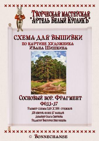 http://images.vfl.ru/ii/1507743697/f9097ef3/18955895_m.jpg
