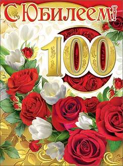 http://images.vfl.ru/ii/1507747345/df6d014f/18956642_m.jpg