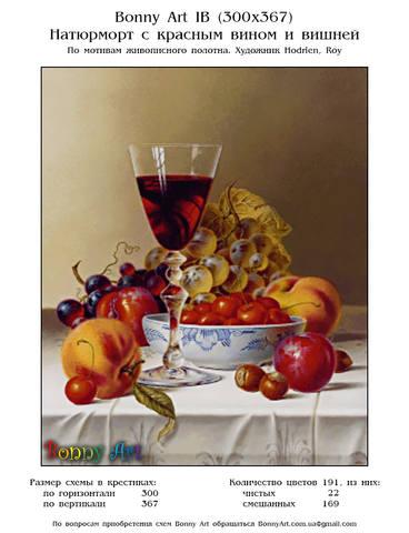 http://images.vfl.ru/ii/1507749016/90353f08/18957026_m.jpg
