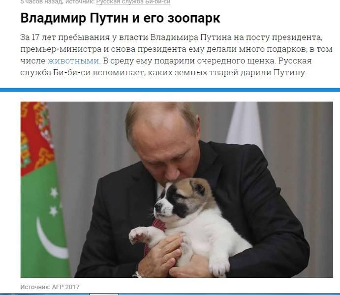 http://images.vfl.ru/ii/1507749861/8783d9de/18957242.jpg