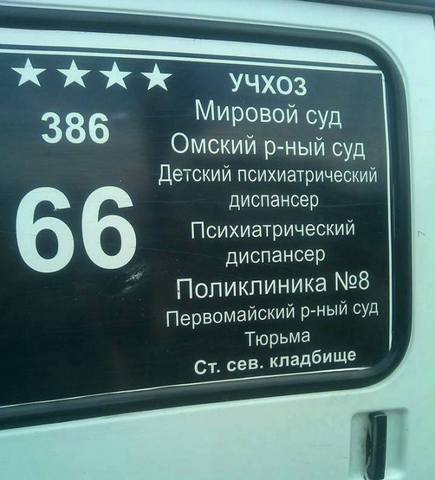 http://images.vfl.ru/ii/1507814393/28ba8457/18968379_m.jpg