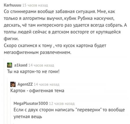http://images.vfl.ru/ii/1507821835/d50008e9/18970753.jpg