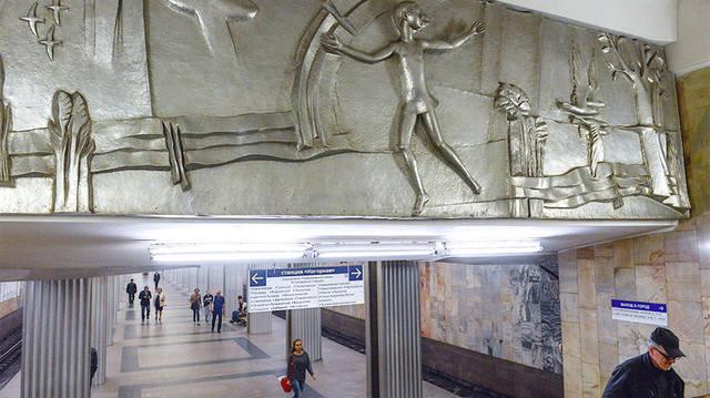 http://images.vfl.ru/ii/1507838018/4f5e2a3e/18975707_m.jpg