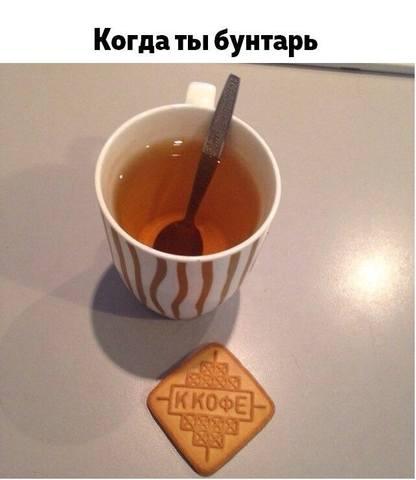 http://images.vfl.ru/ii/1507840612/0a24e685/18976279_m.jpg