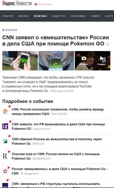 http://images.vfl.ru/ii/1507869459/c4a24b71/18979097.jpg