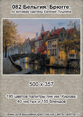 http://images.vfl.ru/ii/1507886554/4c239ae1/18982411_m.jpg