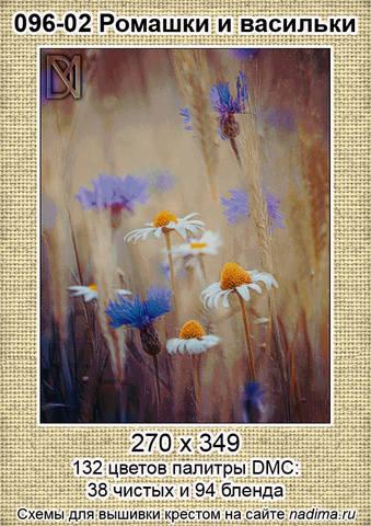 http://images.vfl.ru/ii/1507886750/dd73ef00/18982467_m.jpg