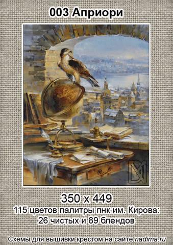 http://images.vfl.ru/ii/1507886886/d59d1edb/18982509_m.jpg