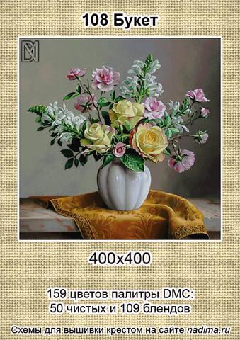 http://images.vfl.ru/ii/1507886926/12c695ad/18982517_m.jpg