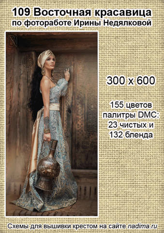 http://images.vfl.ru/ii/1507887002/7a4080b3/18982541_m.jpg