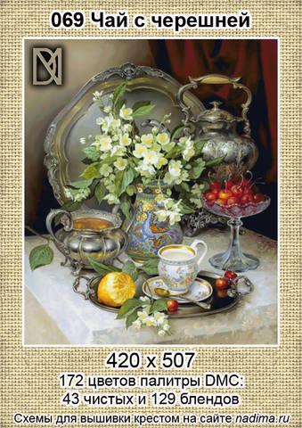 http://images.vfl.ru/ii/1507887047/a340532a/18982559_m.jpg