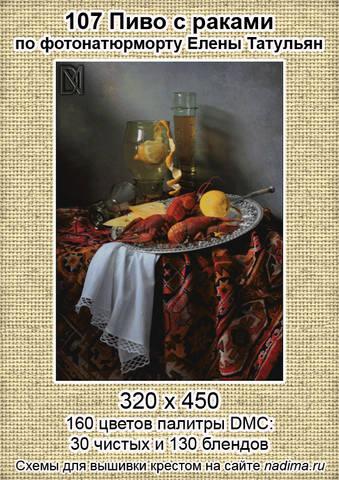 http://images.vfl.ru/ii/1507887087/ff26896d/18982573_m.jpg