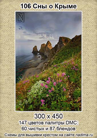 http://images.vfl.ru/ii/1507887119/6c0a7e5c/18982583_m.jpg