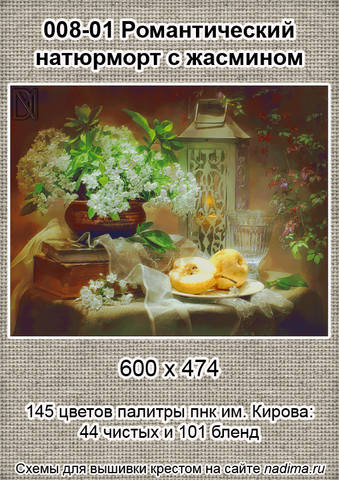 http://images.vfl.ru/ii/1507887193/2dbbfaba/18982629_m.jpg