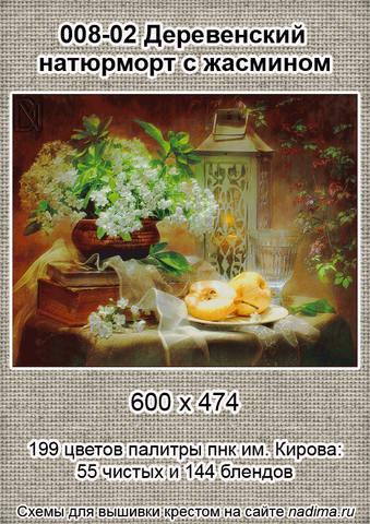 http://images.vfl.ru/ii/1507887253/85150196/18982641_m.jpg