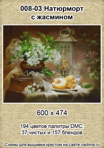 http://images.vfl.ru/ii/1507887300/28153c6b/18982650_m.jpg