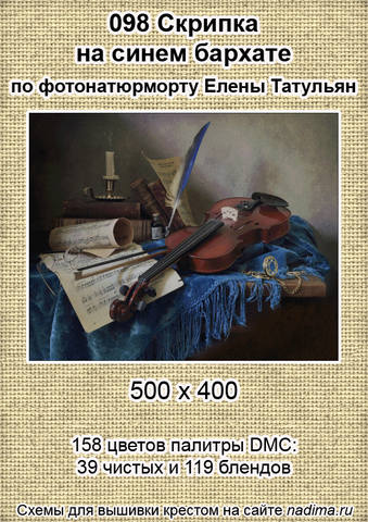 http://images.vfl.ru/ii/1507887803/1f59623c/18982791_m.jpg