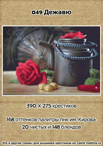 http://images.vfl.ru/ii/1507887862/4d879ad7/18982807_m.jpg