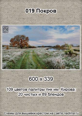 http://images.vfl.ru/ii/1507887941/254aab75/18982836_m.jpg