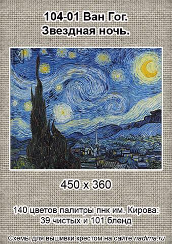 http://images.vfl.ru/ii/1507888183/b26c84b8/18982921_m.jpg