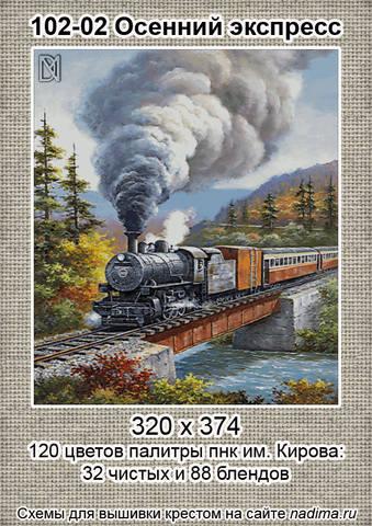 http://images.vfl.ru/ii/1507888257/fd49e3f7/18982953_m.jpg