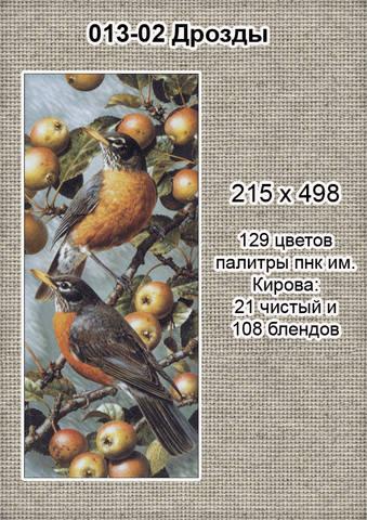 http://images.vfl.ru/ii/1507888395/1fd49dcd/18982991_m.jpg