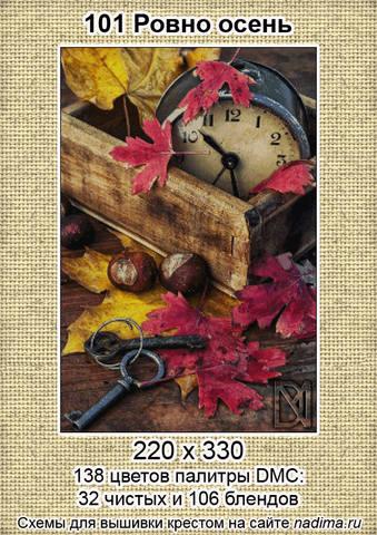 http://images.vfl.ru/ii/1507888480/3d9ec787/18983015_m.jpg