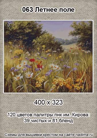 http://images.vfl.ru/ii/1507889710/bf1c0b09/18983466_m.jpg
