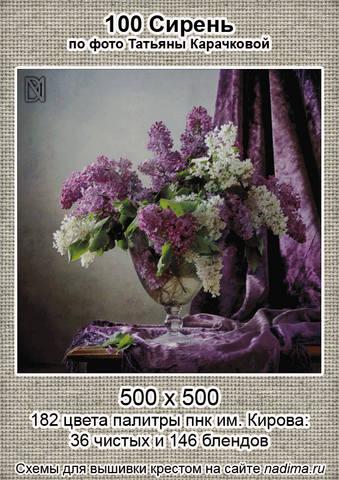 http://images.vfl.ru/ii/1507889869/4242fe3b/18983506_m.jpg