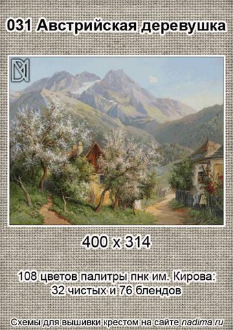 http://images.vfl.ru/ii/1507889981/0180e854/18983521_m.jpg