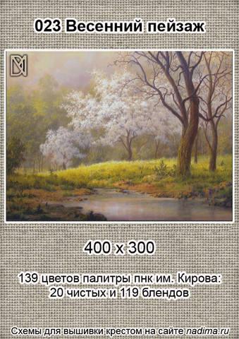 http://images.vfl.ru/ii/1507890096/cda8c856/18983559_m.jpg