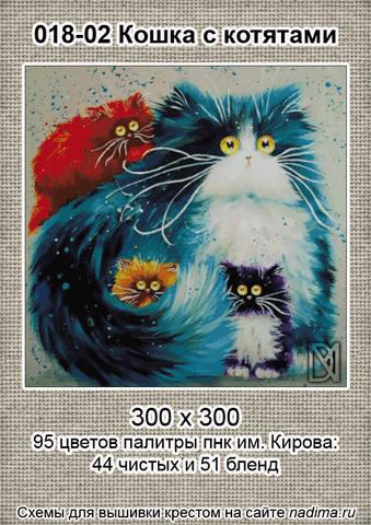 http://images.vfl.ru/ii/1507890200/af22028e/18983586_m.jpg