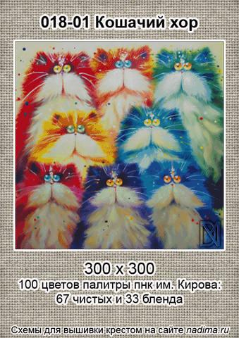 http://images.vfl.ru/ii/1507890280/076d52e4/18983594_m.jpg