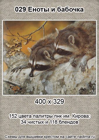 http://images.vfl.ru/ii/1507890338/691c0d6c/18983599_m.jpg