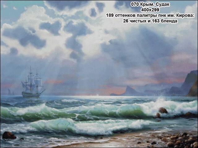 http://images.vfl.ru/ii/1507890375/5a1b3d1b/18983607_m.jpg