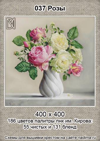 http://images.vfl.ru/ii/1507890480/b2736af2/18983620_m.jpg