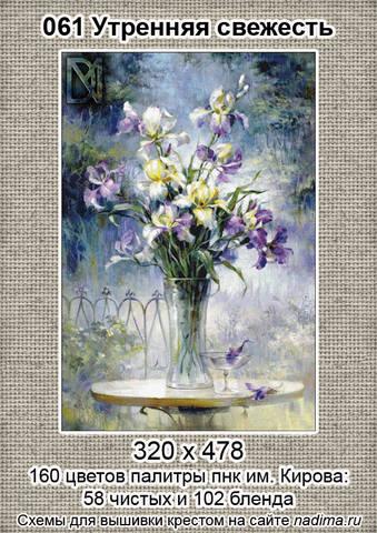 http://images.vfl.ru/ii/1507890532/f0c01c30/18983635_m.jpg