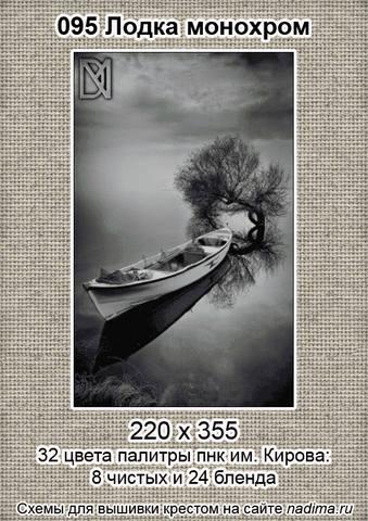 http://images.vfl.ru/ii/1507890570/8d610243/18983638_m.jpg