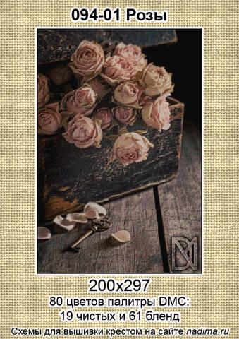 http://images.vfl.ru/ii/1507890652/1366a4e9/18983652_m.jpg