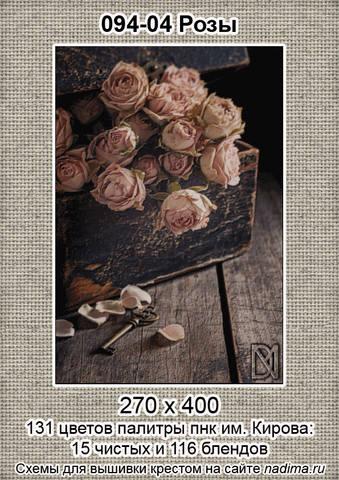 http://images.vfl.ru/ii/1507890652/480b6361/18983655_m.jpg