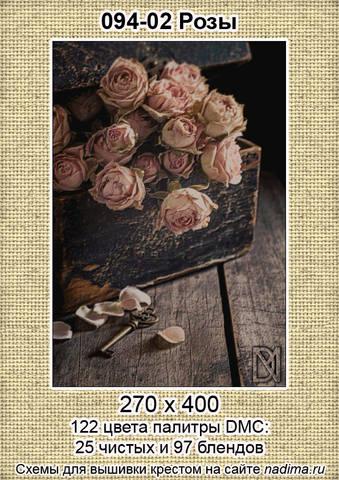 http://images.vfl.ru/ii/1507890652/4c75538b/18983653_m.jpg