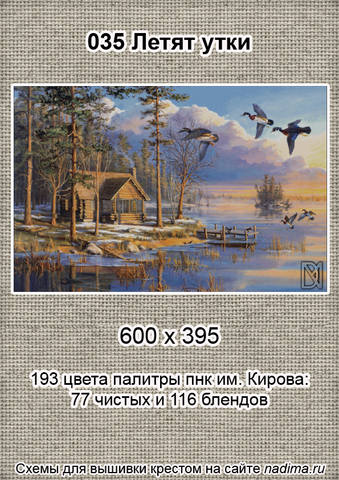 http://images.vfl.ru/ii/1507890787/8ca98228/18983677_m.jpg