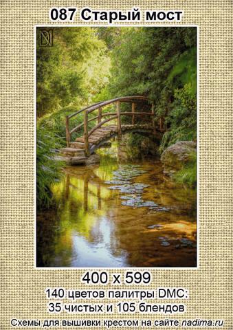 http://images.vfl.ru/ii/1507890883/375b9709/18983701_m.jpg