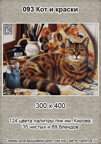 http://images.vfl.ru/ii/1507890883/46447568/18983702_m.jpg