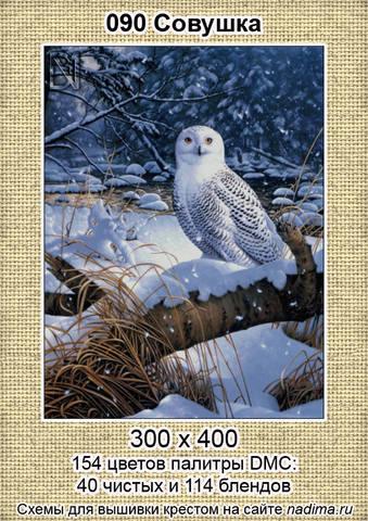 http://images.vfl.ru/ii/1507891033/d98400b3/18983763_m.jpg